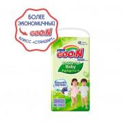 Тайские трусики GOON Cheerful Baby Xl (11-18 кг) 42 шт