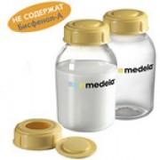 Medela  Контейнеры (бутылочки) для сбора грудного молока. (2шт/уп), 250 мл.