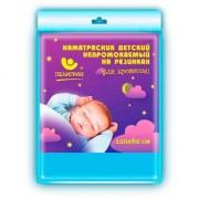 Пелигрин Наматраcник для детской кровати  ПВХ 120*60 см