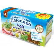 Баб.лукошко Чай ромашка, тимьян, анис, с 4 мес. 20 фильтр-пакетиков