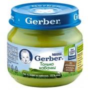 Gerber пюре Только Кабачки 80 гр с 4 мес.