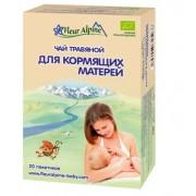 Fleur Alpine органический чай для кормящих матерей