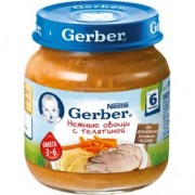 Gerber пюре нежные овощи с телятиной 130 г. c 6 мес.