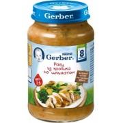 Gerber рагу из кролика со шпинатом 190 г. с 8 мес.