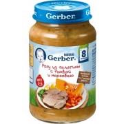 Gerber рагу из телятины с тыквой и морковью 190 г. с 8 мес.