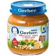 Gerber Пюре овощное с кроликом 130 г. с  6 мес.