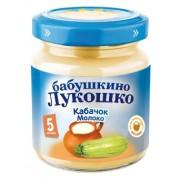 Бабушкино лукошко Пюре Кабачок с молоком с 5 мес. 100г.