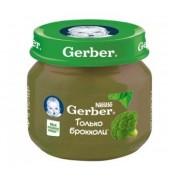 Gerber Пюре Только брокколи с 4 мес. 80г.