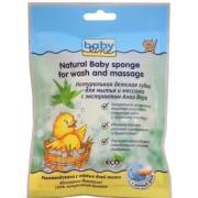 BABYLINE Натуральная детская губка для мытья и массажа с экстрактом Алоэ Вера