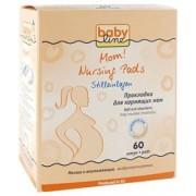 BABYLINE Прокладки для кормящих мам 60 штук