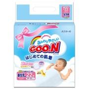 Японские подгузники  Goon NB  22 шт (до 5 кг)