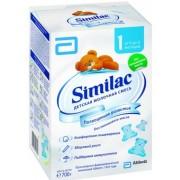 Similac 1 0-6 мес 700г