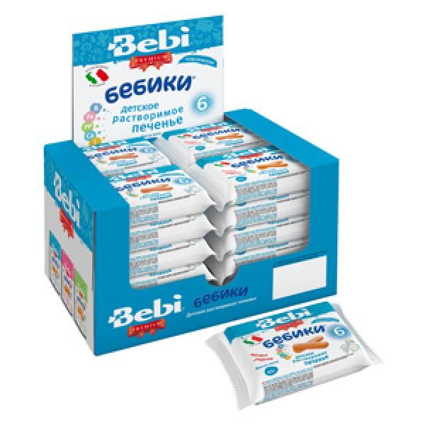 Bebi Premium Детское растворимое печенье «Бебики» классическое, 45 г