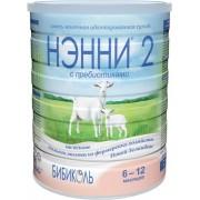 Молочная смесь Нэнни на основе козьего молока 2 с пребиотиками с 6 месяцев 800г
