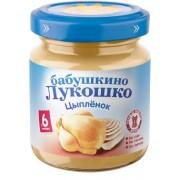 Бабушкино лукошко Пюре Цыпленок с 6 мес. 100г.