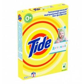 TIDE Стиральный порошок детский 400г