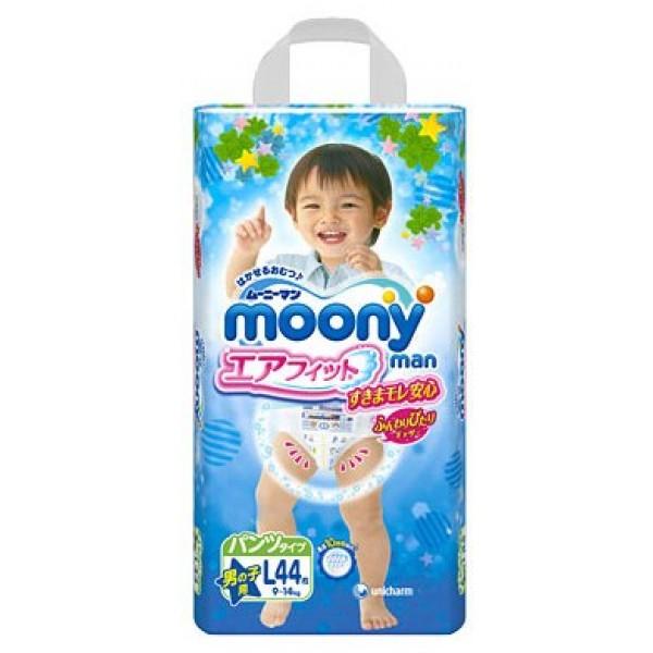 Японские подгузники-трусики Moony для мальчиков L (9-14 кг) 44 шт
