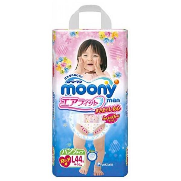 Японские подгузники-трусики Moony для девочек L (9-14 кг) 44 шт