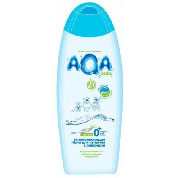 AQA baby Пена для купания успокаивающая с лавандой 0+ мес 500 мл
