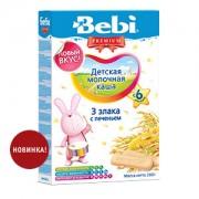 Bebi Premium Каша молочная 3 злака с печеньем с 6 мес 200г