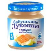 Бабушкино лукошко Пюре Горбуша-картофель с 8 мес 100г