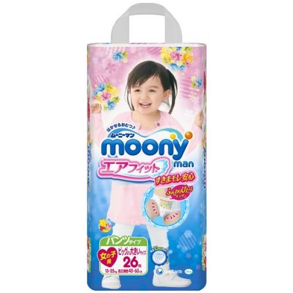Японские подгузники-трусики Moony для девочек XXL (13-25 кг) 26 шт