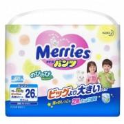 Японские подгузники-трусики Merries SuperBig 26 шт 15-28 кг