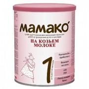 МАМАКО Смесь на козьем молоке 1 0-6 мес 400г