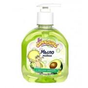 Мое солнышко Жидкое мыло с маслом авокадо с дозатором 300 мл