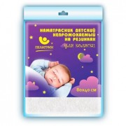Пелигрин Наматрасник для детской коляски ПУ основа с хлопчатобумажным покрытием 80х40 см