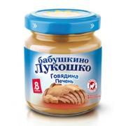 Бабушкино лукошко Пюре Говядина-печень с 8 мес 100г