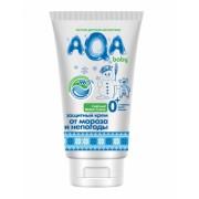 AQA baby Защитный крем от мороза и непогоды 0+ мес 50мл