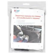 ROXY KIDS Защитная накидка на спинку автомобильного сиденья