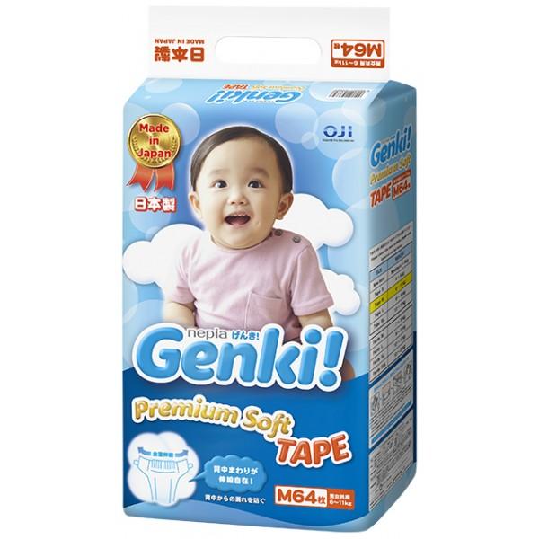 Японские подгузники Genki M (6-11 кг) 64 шт