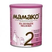 МАМАКО Смесь на козьем молоке 2 с 6 мес 800г