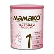МАМАКО Смесь на козьем молоке 1 0-6 мес 800г