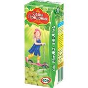 Сады Придонья Сок Яблоко-виноград с 6 мес 0,2 л