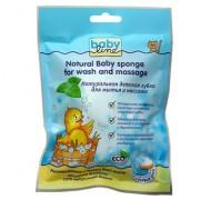BABYLINE Натуральная детская губка для мытья и массажа