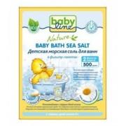 BABYLINE Nature Детская морская соль для ванн с ромашкой в фильтр пакетах 2 шт 0+ мес 500г