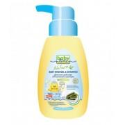 BABYLINE Детское средство для купания и шампунь 2 в 1 морские водоросли с дозатором 0+ мес 250+10 мл