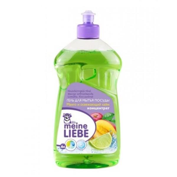 Meine Liebe Гель для мытья посуды