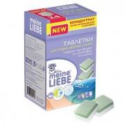 Meine Liebe Таблетки для стирки цветных тканей (концентрат) 24 шт