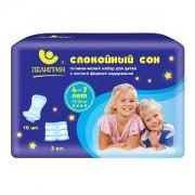 Пелигрин Гигенический набор для детей 4-7 лет (15-25 кг) с ночной формой недержания