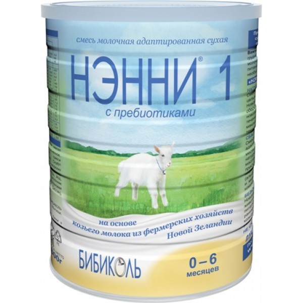 Молочная смесь Нэнни на основе козьего молока  1 с пребиотиками с рождения 800г