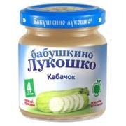 Бабушкино лукошко Пюре Кабачок с 4 мес 100г