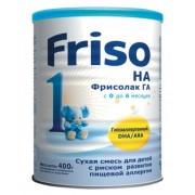Frisolac Фрисолак Смесь гипоаллергенная 1 0-6 мес 400г