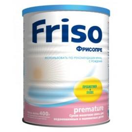 Friso Молочная смесь Фрисопре для маловесных детей с рождения 400г