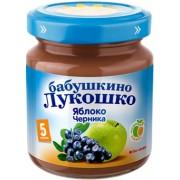 Бабушкино лукошко Пюре Яблоко, черника 100г с 5 мес