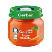Gerber Пюре Только морковь с 4 мес 80 г
