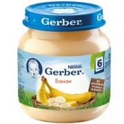 Gerber Пюре Бананы с 6 мес. 130 г.